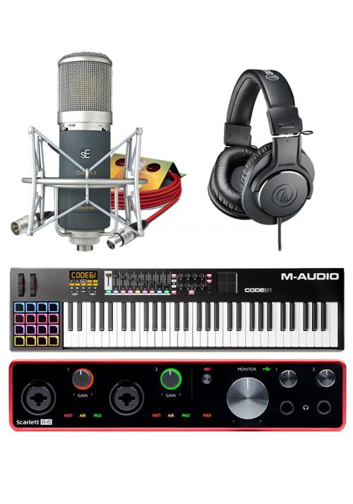 Lydstudie Pro Pakke